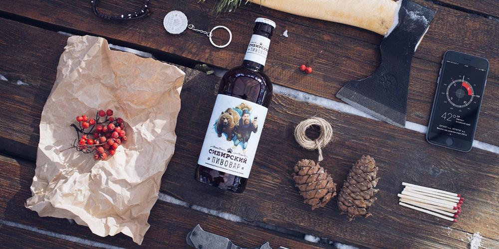 «Сибирский пивовар»