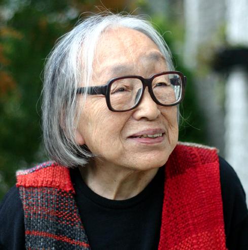 Misao Jo