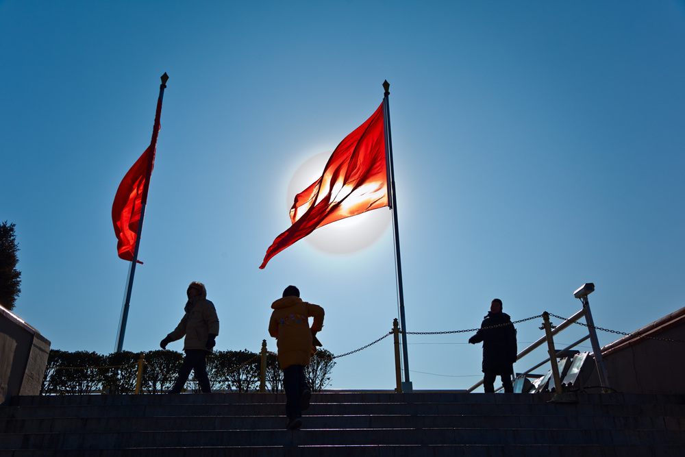 flags-above-tiananmen-square-beijing-china.jpg