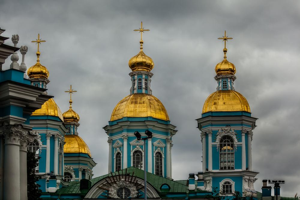 Golden Domes, Peterhof Palace, St. Petersburg, Russia