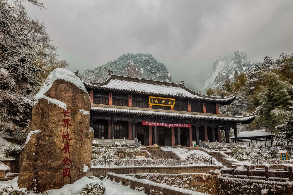 Temple, Huangshan (Yellow Mountain), China Canon 5D Mark II camera and Canon 24-105mm f4 L series lens @ 24mm. 1/160 second @ f11 ISO 100.