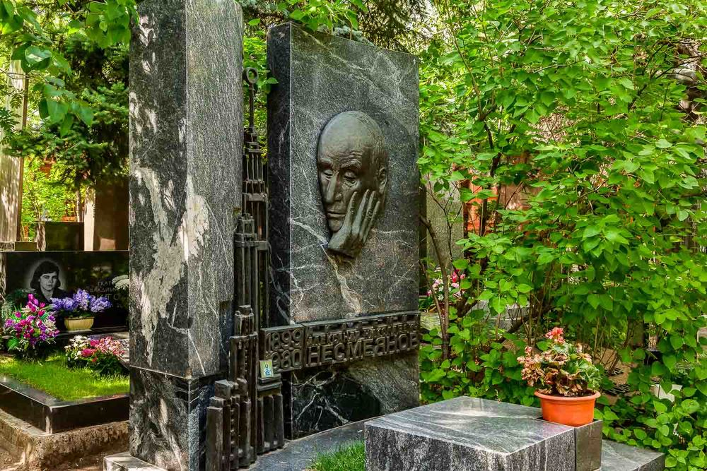 Grave and Garden, Novodevichy Cemetery, Moscow, Russia