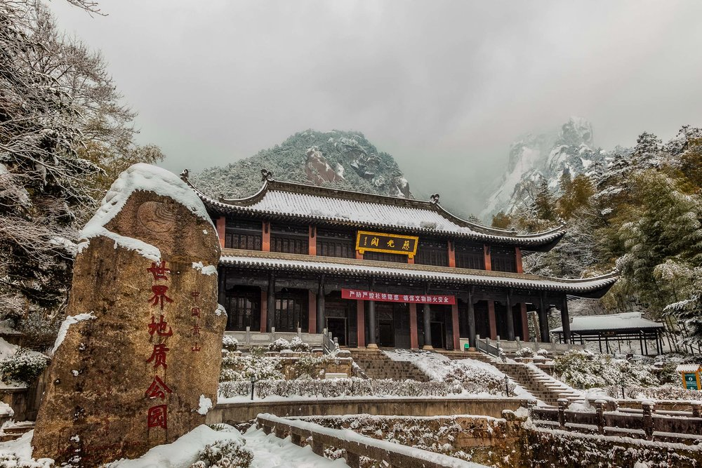 A lovely    Chinese temple    at the bottom of    Huangshan (i.e., Yellow Mountain)    in Anhui Province,    China