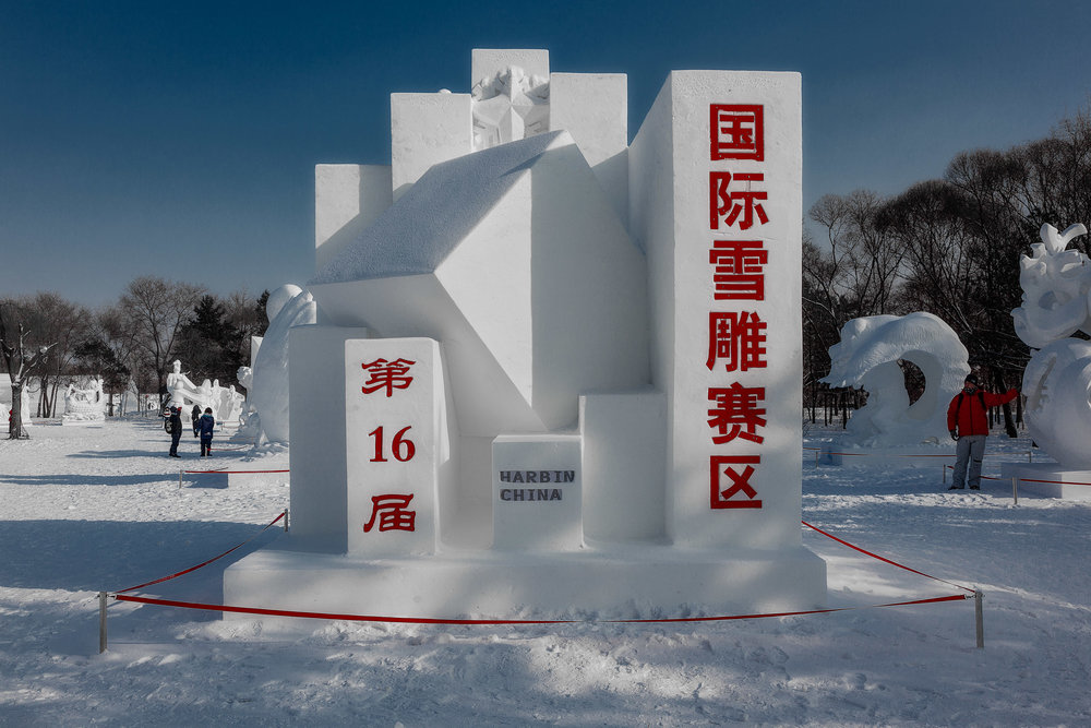 One of many  sculptures, carved from snow , at the  Harbin Sun Island International Snow Sculpture Art Expo in Harbin, China .