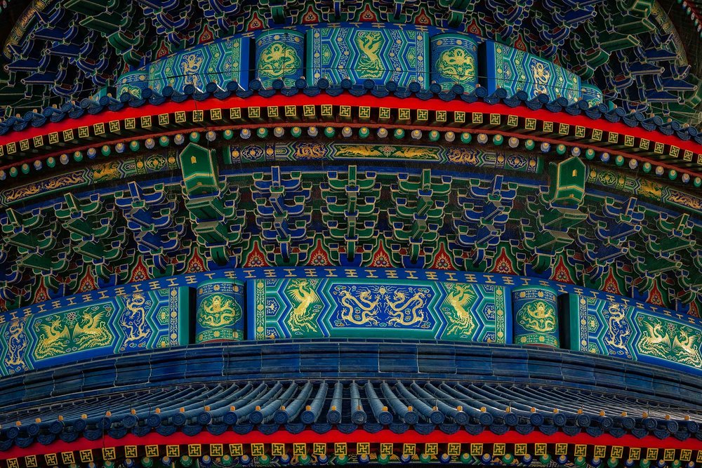 A close up exploration of an amazing building at the    Temple Of Heaven    complex in    Beijing, China   . It's the richly decorative    colors, shapes and textures    that drew my attention.