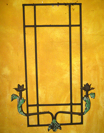 Egyptian Iron wall Mirror mount.JPG