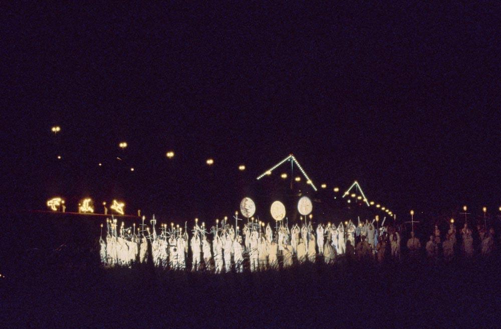 Performance in Westgate Park Melbourne Australia