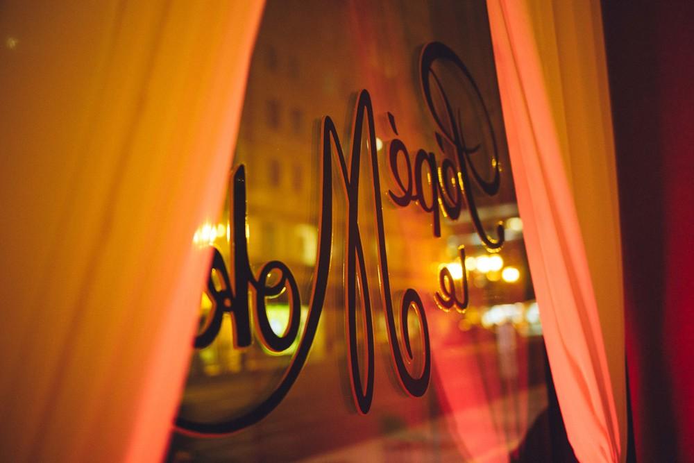 Pépé le Moko in Portland, Oregon