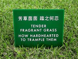 A grammatically correct (and quite sweet) translation, but yet it still seems rather odd in English.
