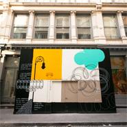 tiffany-soho-store.jpg