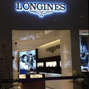 Longines-store.jpg
