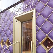 Faberge-London.jpg