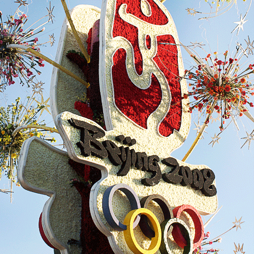 "Beijing Olympics, Winner of the ""Theme Trophy for Best Presentation of the Rose Parade Theme"""