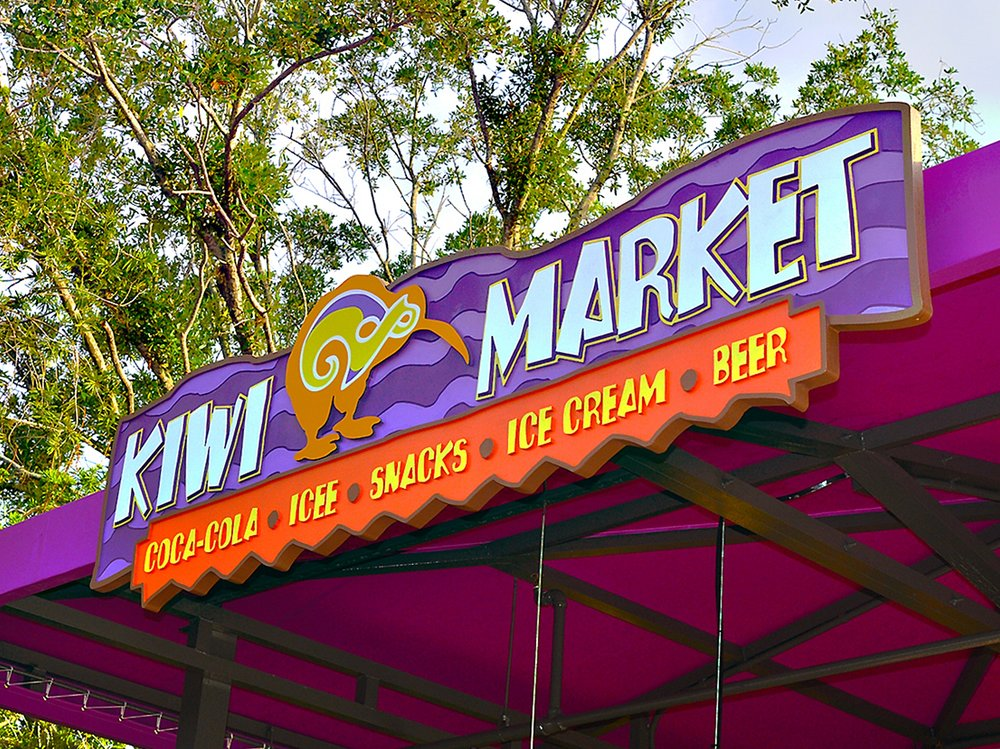 fl-retail-kiwi market 4.jpg