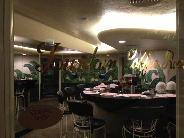 Fountain Coffee Room.jpg