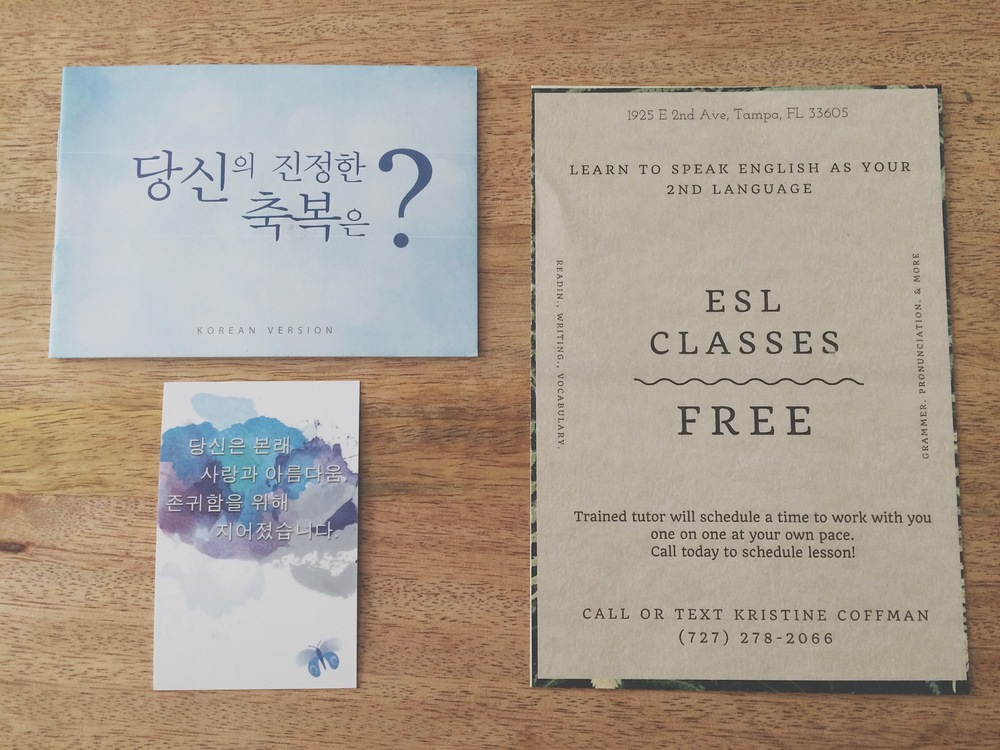 """Flyers and stories (in both Korean and Chinese) that we bring for the women in the parlors. One says """"You are enough. You were created for life, beauty, and dignity. You were created to know the perfect love and grace that God has for you. Wherever this gift meets you, we pray you soul know that Jesus really does love you.Love, created"""""""