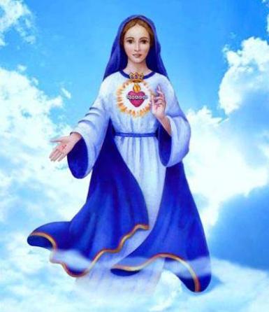 María Refugio del Amor Santo
