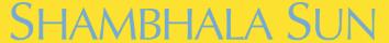 shambhala sun logo.png
