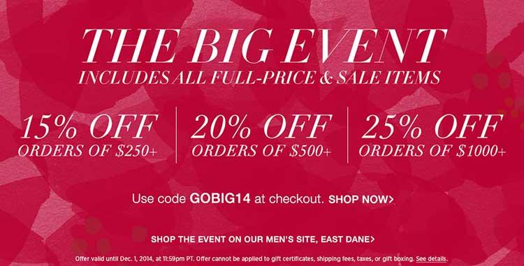The Big Event - Shop Bop