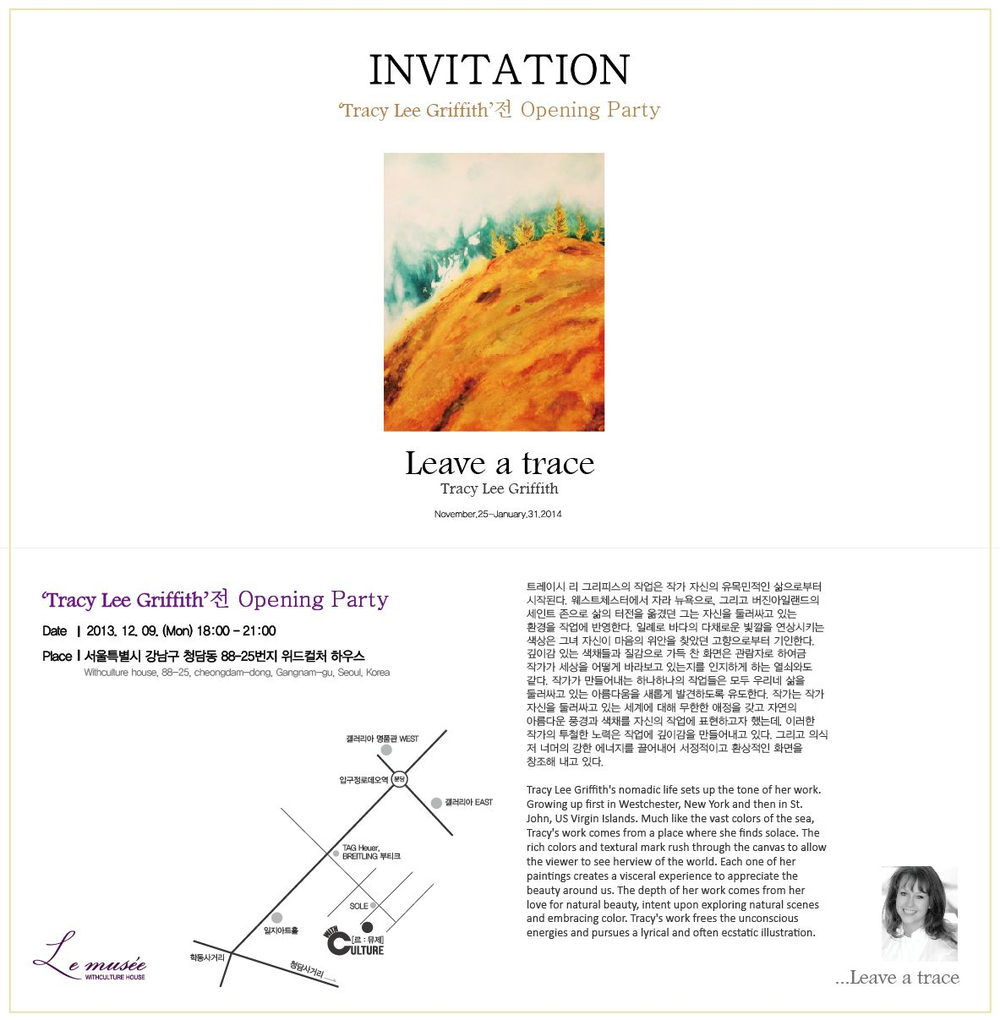 withculture  gallery invitation