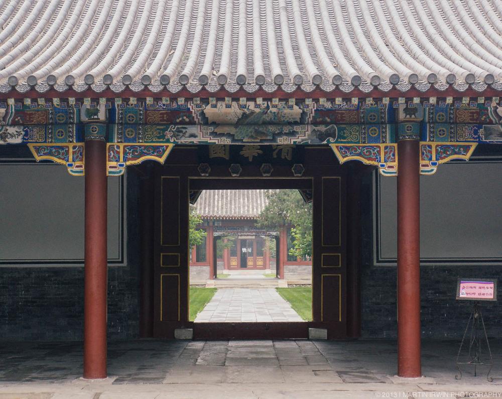 The original Tsinghua University building