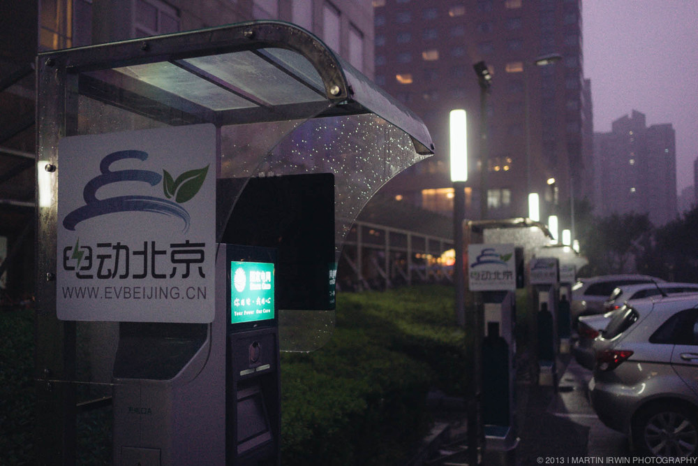 Recharge your car here. Help reduce pollution!