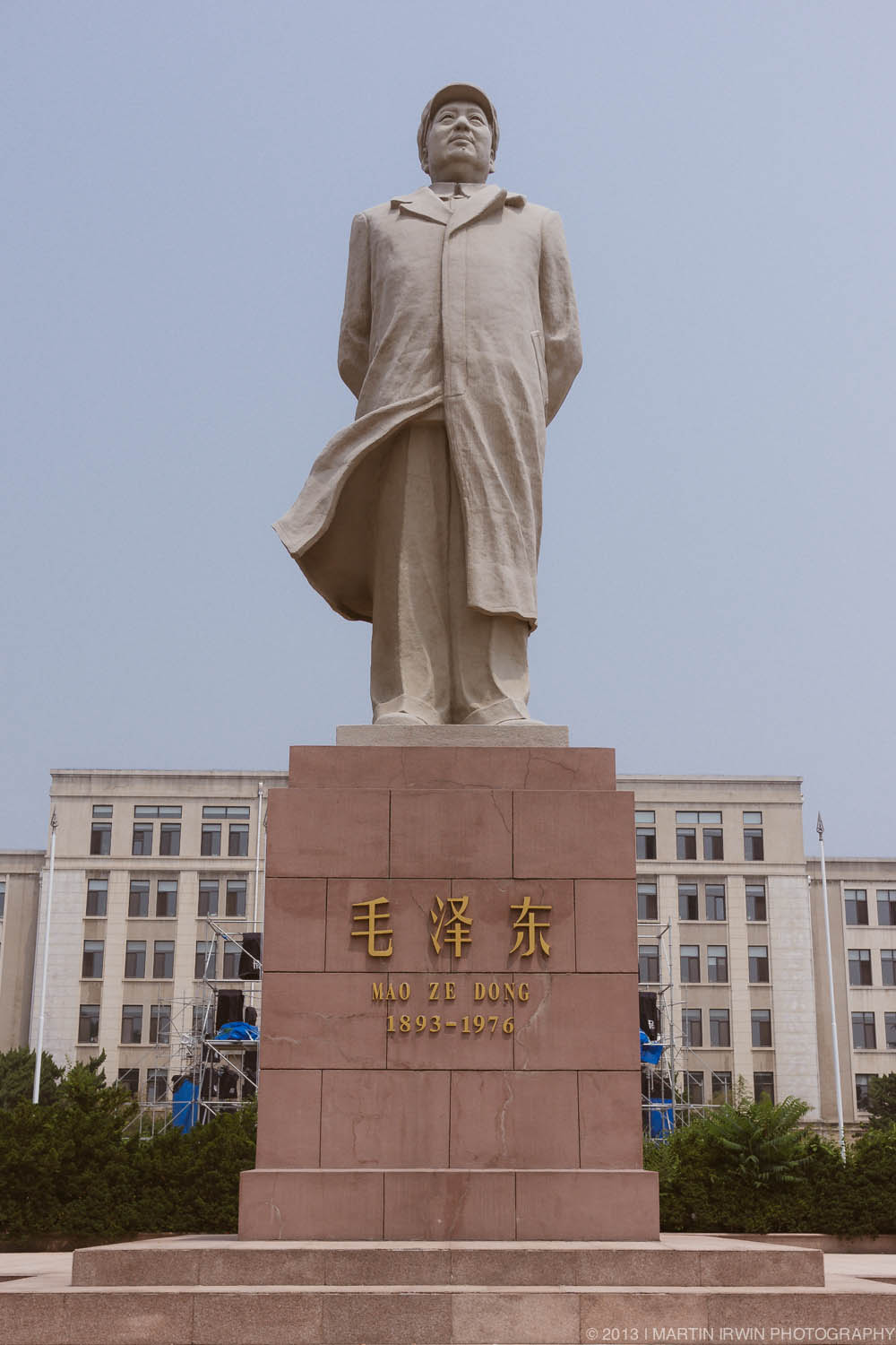Chairman Mao at  Dagong