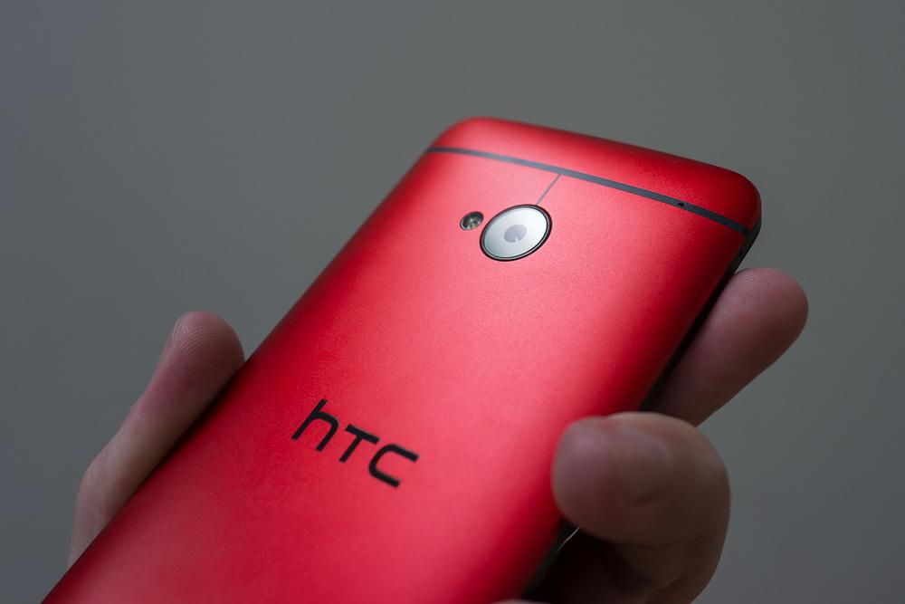 HTC One-7.jpg