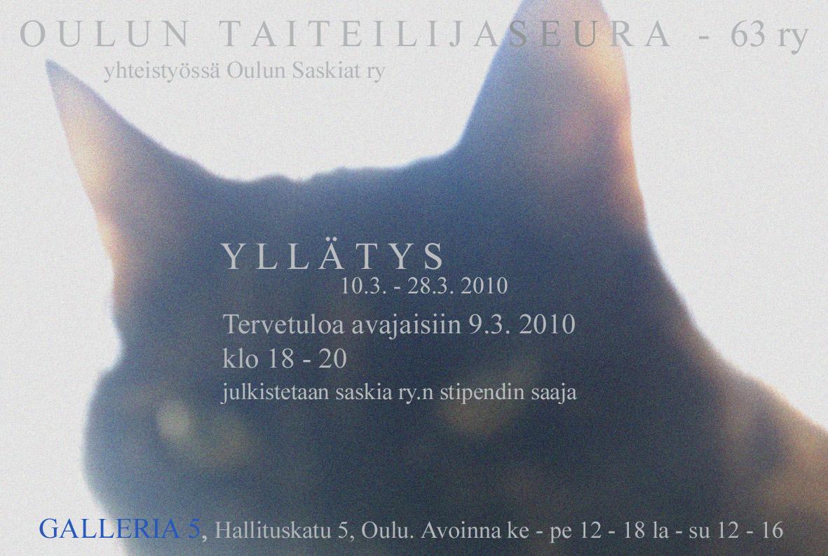 Yllätys-näyttely / Surprise Exhibition invitation
