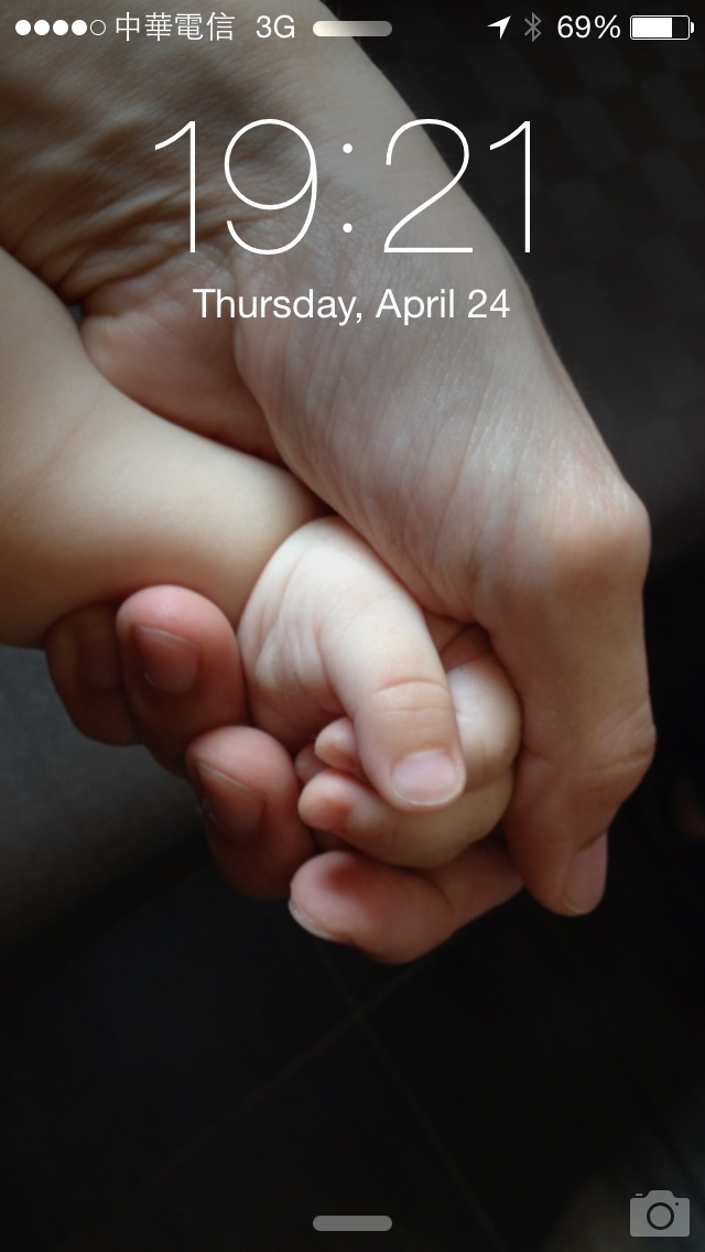 My lock screen.