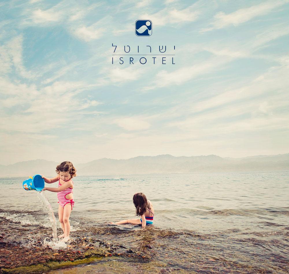 Isrotel-(1).jpg