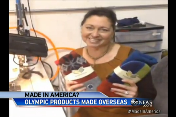 ABC News - Made in America