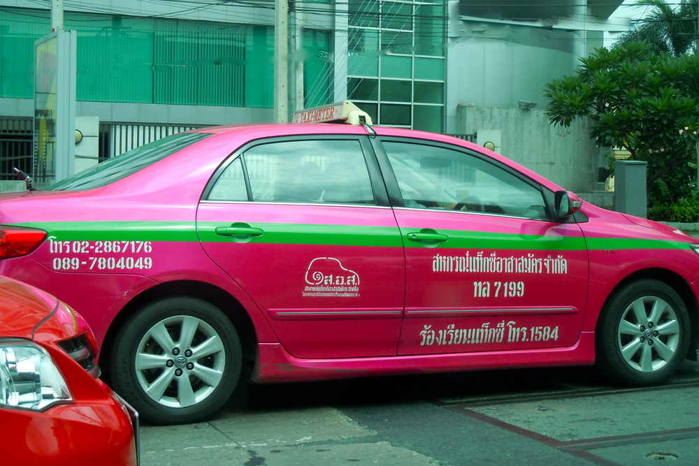 The universe...Thai Taxis.