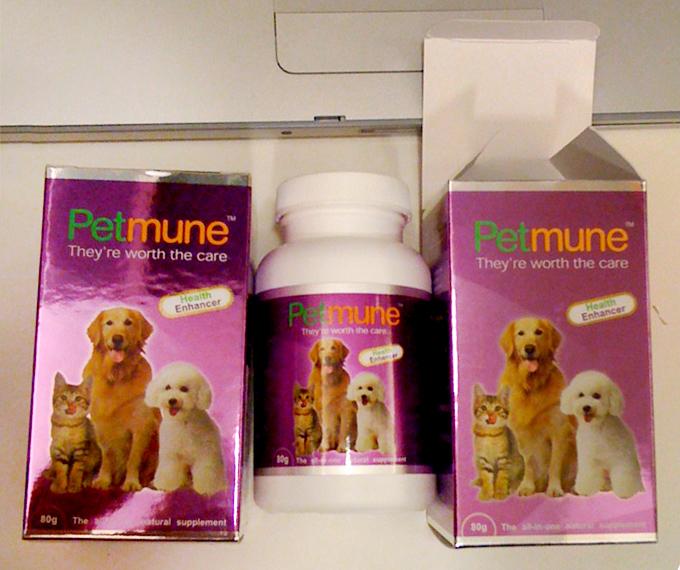 Petmune Packaging