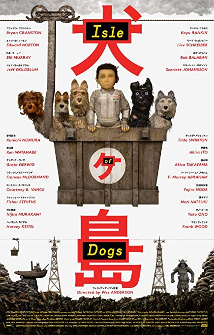 Both a technical achievement and a fun, heartfelt movie, Isle of Dogs flew under a lot of people's radar because of the unusual-looking stop motion animation and audience unfriendly sections without subtitles. Open-minded viewers will find a lot to love here, however. -