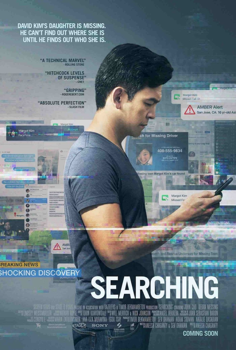 A lot of viewers dismissed this as 'the computer movie' because so much of the film is told via a PC desktop. Don't let that scare you away, this movie is a fascinating challenge to the traditional form of filmmaking, and offers a story worth paying attention to. -