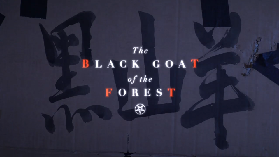 The Black Goat of the Forest II