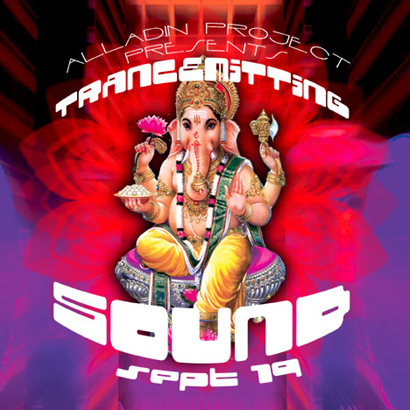 trancesound2frontsmall.jpg