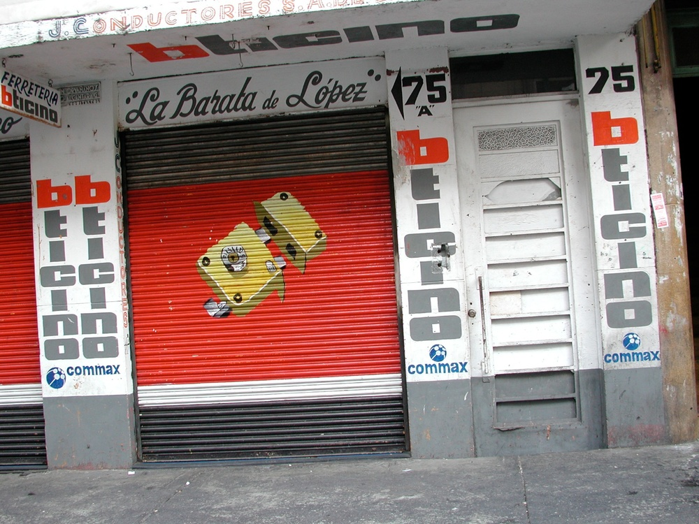 Red Rectangles with Yellow Lock, Mexico City, Mexico 2001
