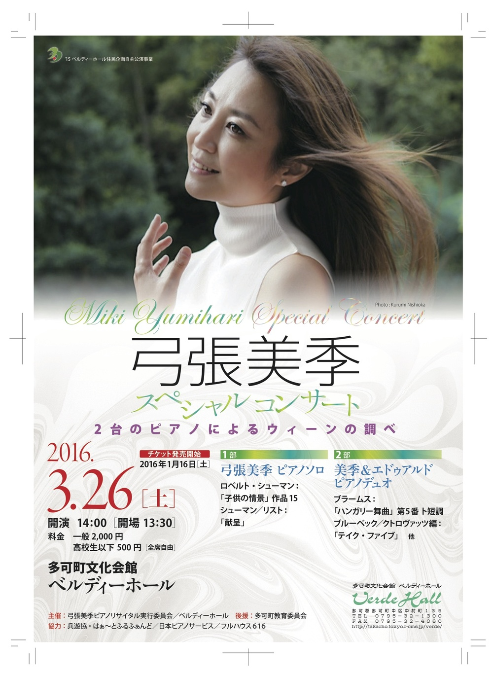 out_ok_yumihari_4c.jpg