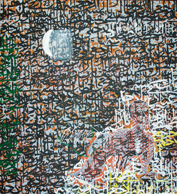 My Calligraphy  (2008)  Oil, acrylic and gesso on canvas  240 * 220 cm