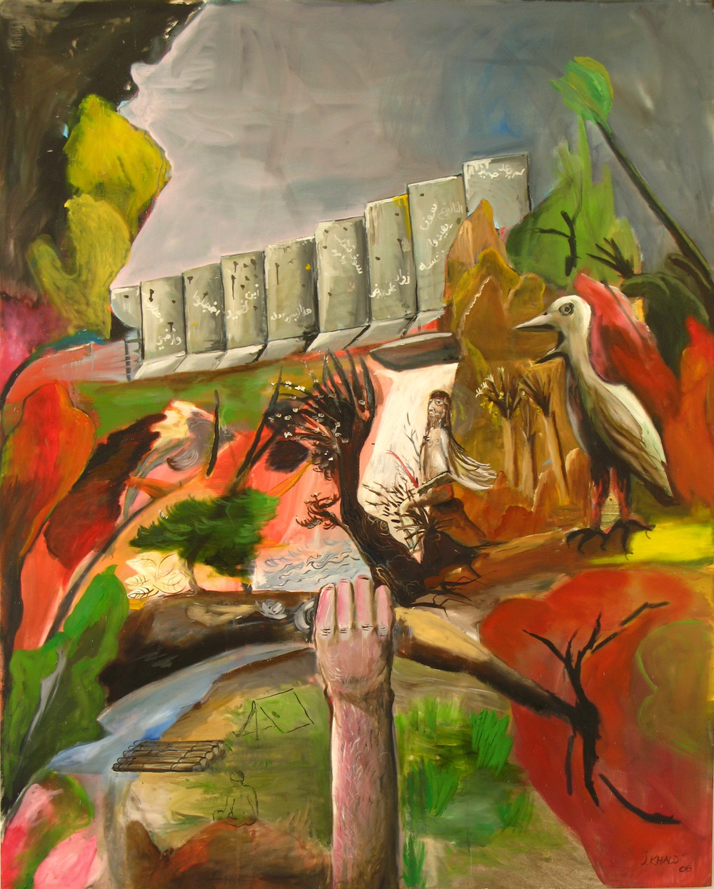Temporary Emotional State  (2007)  Oil on canvas  185 * 230 cm
