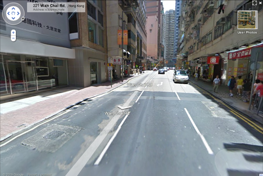 2010 Prius For Sale >> Google Street View for Hong Kong Now Live — Vinko's ...