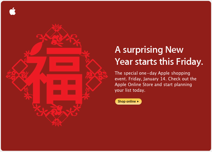 Apple hong kongs chinese new year 11 one day deal vinkos there m4hsunfo