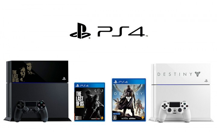 The Last Of Us & Destiny PS4's coming to Japan