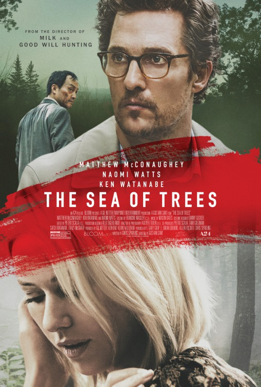 sea_of_trees_ver5.jpg