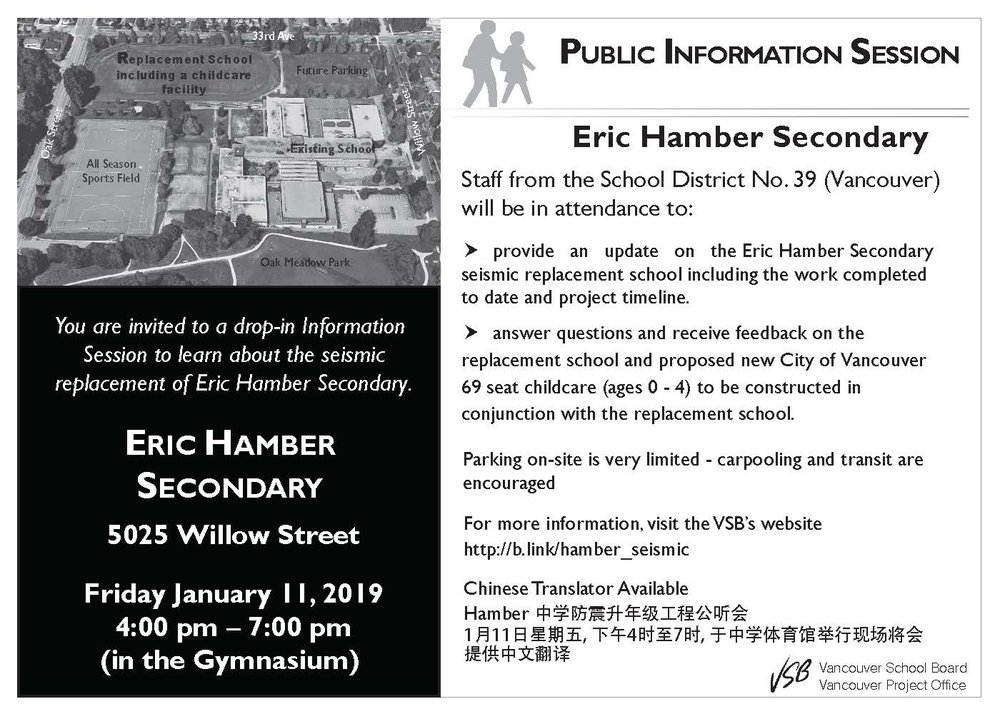 Eric Hamber Secondary School Seismic Replacement Project Public Information Session Invite - Jan 11.jpg