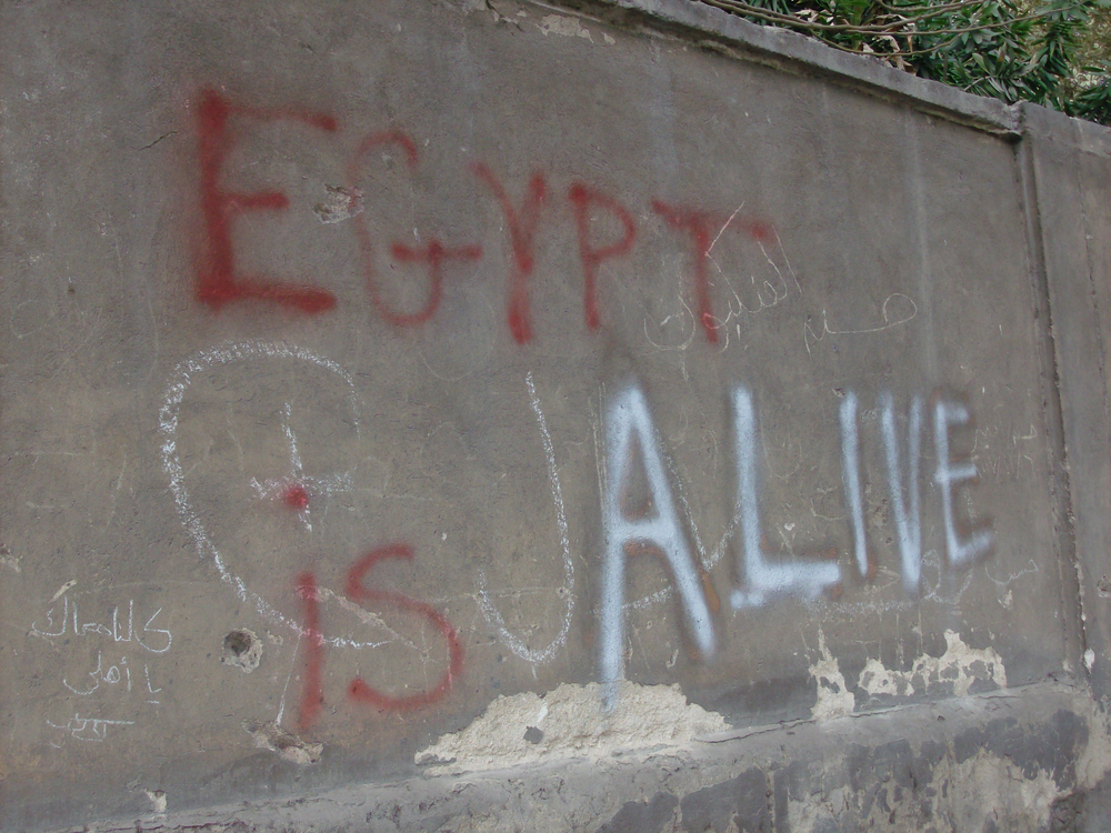 Egypt is Alive grafetti.jpg