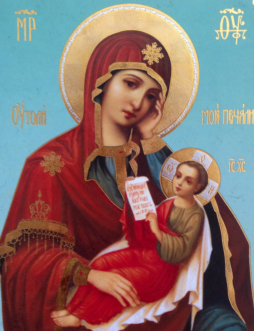 russian icon photo.jpg