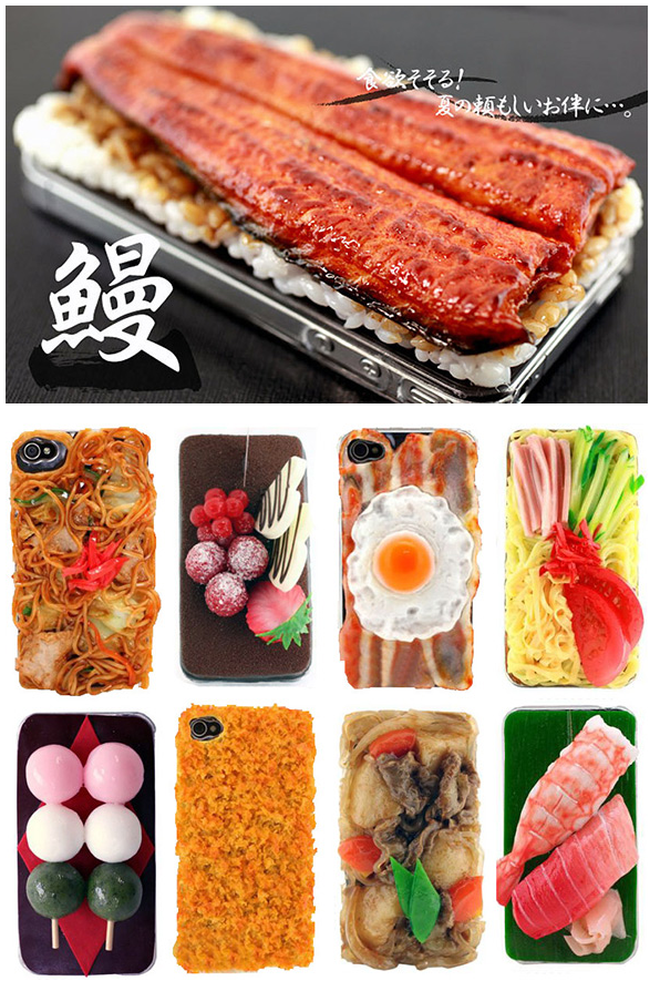 iMeshi Japanese Food iphone cases. great way to disguise your phone :P